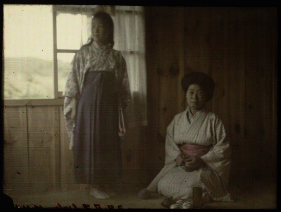 Kaiosawa, Maids at Miss Tracys, Helen Messinger Murdoch, The Royal Photographic Society Collection, National Media Museum / SSPL